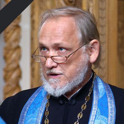 протоиерей Александр Точилов